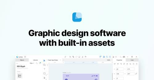 Аналог Sketch для Windows